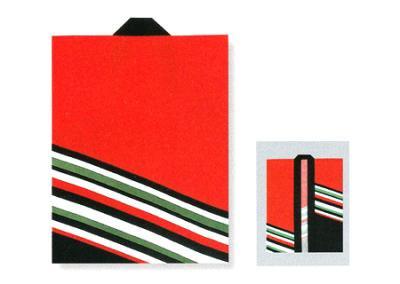「役-6536」 赤・黒