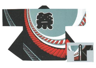 「岳-6672」 ネズ・黒