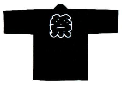 「案-6700④」 黒