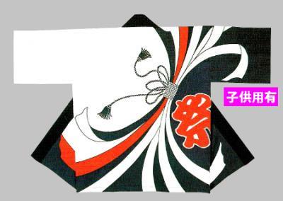 「吉-53355」 本染め本格法被 シャークスキン(綿100%)