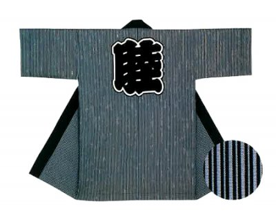「関-20482」 長丈 濃紺