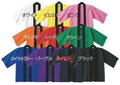 「215-EH-F」 各色 帯付