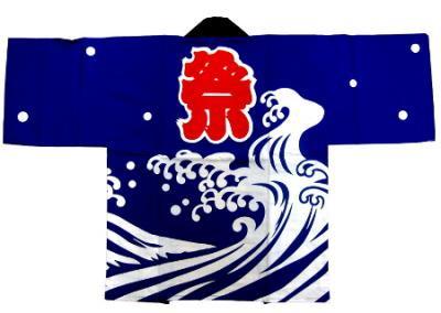 「祭03」 子供用 帯・鉢巻付 紺