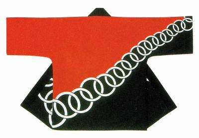 「舟-6484」 定番プリント法被 天竺(綿100%)