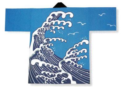「舟-6482」 ブルー