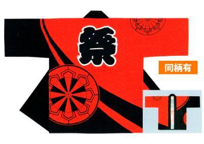 「岳-6663」 赤・黒