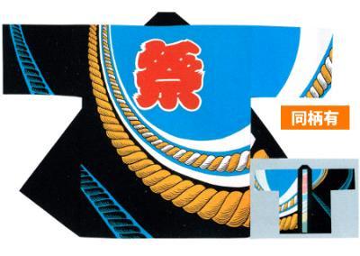 「岳-6664」 ブルー・黒