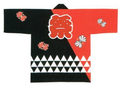 「昭-6339」 赤・黒