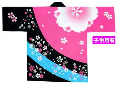 「昭-6363」 定番プリント法被 シャークスキン(綿100%) 黒・ピンク