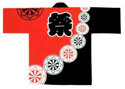 「昭-6364」 赤・黒
