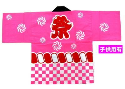 「祭02 町内会お祭り法被 ピンク 大人用」 定番プリント法被 帯セット