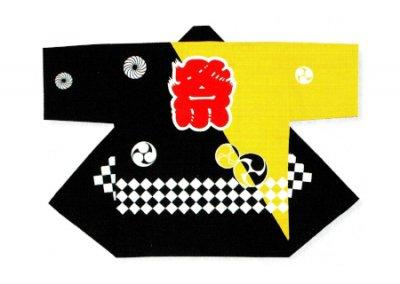 「育-9630」 子供用 帯・鉢巻付