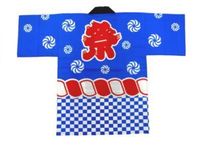 「祭01」 子供用 帯・鉢巻付 ブルー