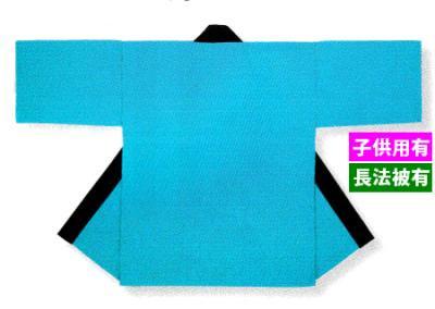 「周-6092」 ライトブルー 同色帯付