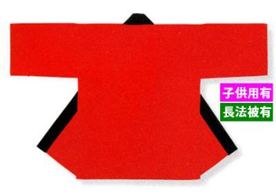 「周-6093」 赤 同色帯付