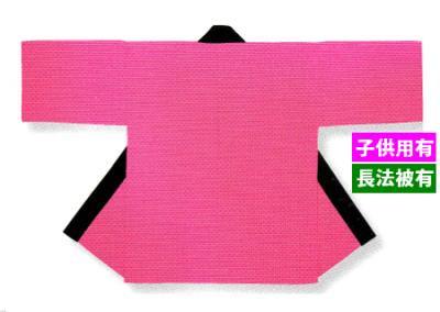 「周-6097」 ホットピンク 同色帯付