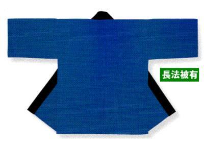 「周-6098」 ブルー 同色帯付