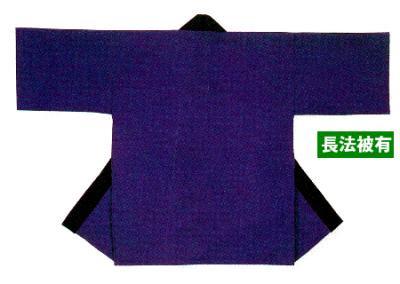 「お-9460」 紫 同色帯付
