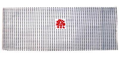 「祭豆絞り手拭い 紺」 1反=10枚分