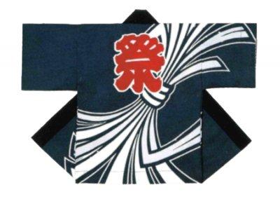 「教-9581 紫」 祭・踊り法被 16番天竺(綿100%)