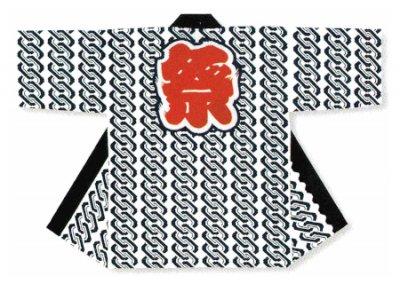 「教-9583 白地に紺」 祭・踊り法被 16番天竺(綿100%)