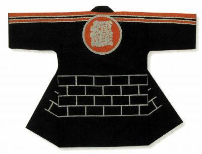 「か-9430」 長丈 刺子(綿100%) 消防 黒