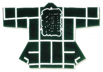 「あ-9433」 長丈 硫化染 丸紡(綿100%) 濃紺