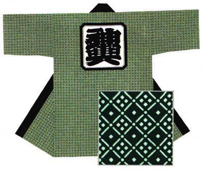 「粋-9106」 長丈 裏柄付 濃緑