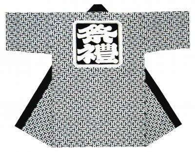 「粋-9109」 長丈 裏柄付 濃紺