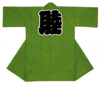「関-9136」 長丈 緑