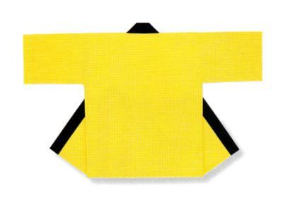 「那-6180」 子供用 黄 同色帯付