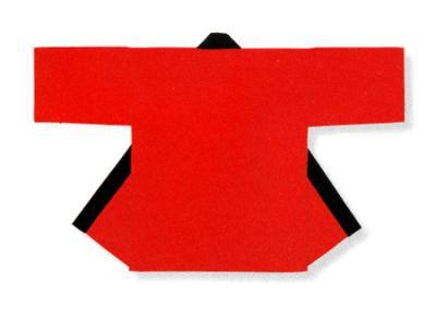 「那-6181」 子供用 赤色 同色帯付