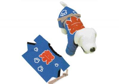 「犬-551」ペット用 帯付