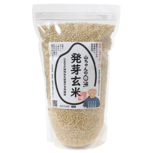 究極・最強の健康米「発芽玄米」1500g×1袋