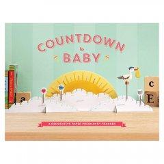 CHRONICLE BOOKS Countdown to Baby カウントダウン ベビー ペーパークラフト