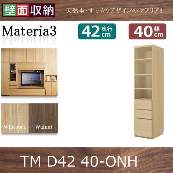 Materia3-TM-D42 40-ONH