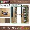 Materia3-TM-169MSS L-R<br> 本体用