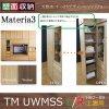 Materia3-TM-UWMSS L-R<br> 上置き用H60〜89cm