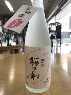 越州 桜日和 吟醸720ml