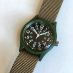MWC Infantry Watch Olive