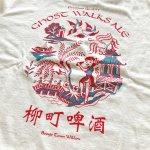 TACOMA FUJI RECORDS タコマフジレコード GHOST WALKS ALE LS shirt designed by Jerry UKAI