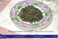 ダージリン紅茶ファーストフラッシュ2016マーガレットホープ茶園