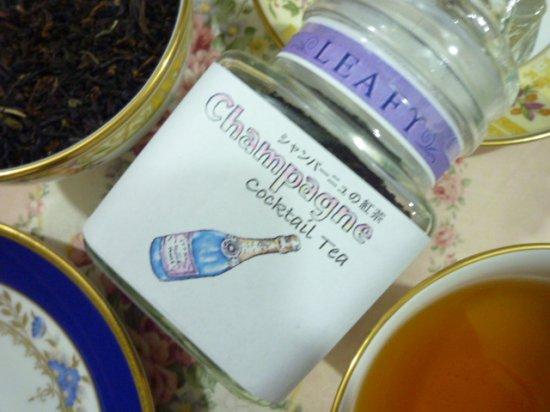 シャネルやディオールの香水の故郷・グラースで生まれた「シャンパーニュの紅茶」茶葉