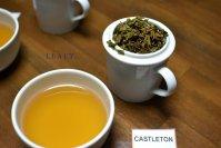 皇帝と呼ばれる【キャッスルトン茶園】ダージリン紅茶ファーストフラッシュ(50g・リーフ、アルミパック入)