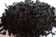中国の神秘的な紅茶 ラプサンスーチョン(リーフ・50g・アルミパック)