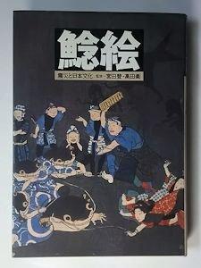 五十里武 - JapaneseClass.jp