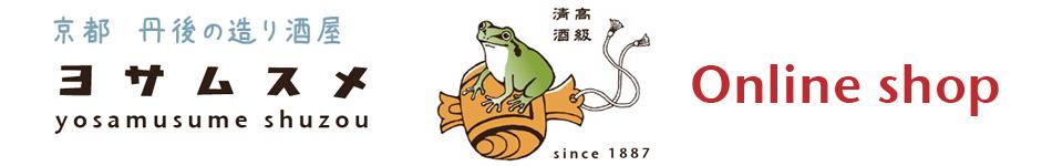 与謝娘酒造 京都・丹後の造り酒屋