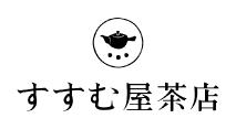 すすむ屋茶店|日本茶、鹿児島茶オンラインストア