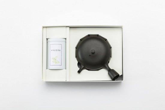 急須、煎茶こくまろ80g缶 贈り物・ギフト(煎茶・鹿児島茶・緑茶)