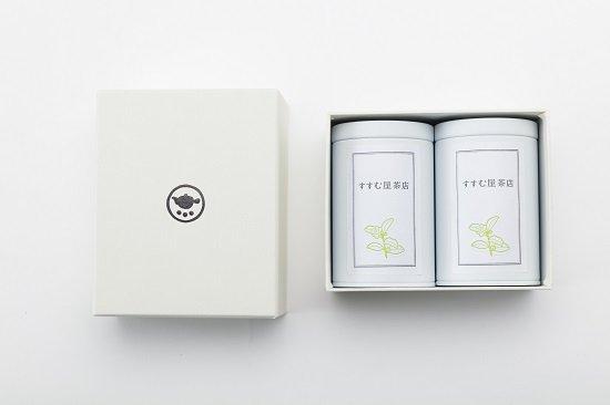 煎茶80g缶2本 贈り物・ギフト(煎茶・鹿児島茶・緑茶)